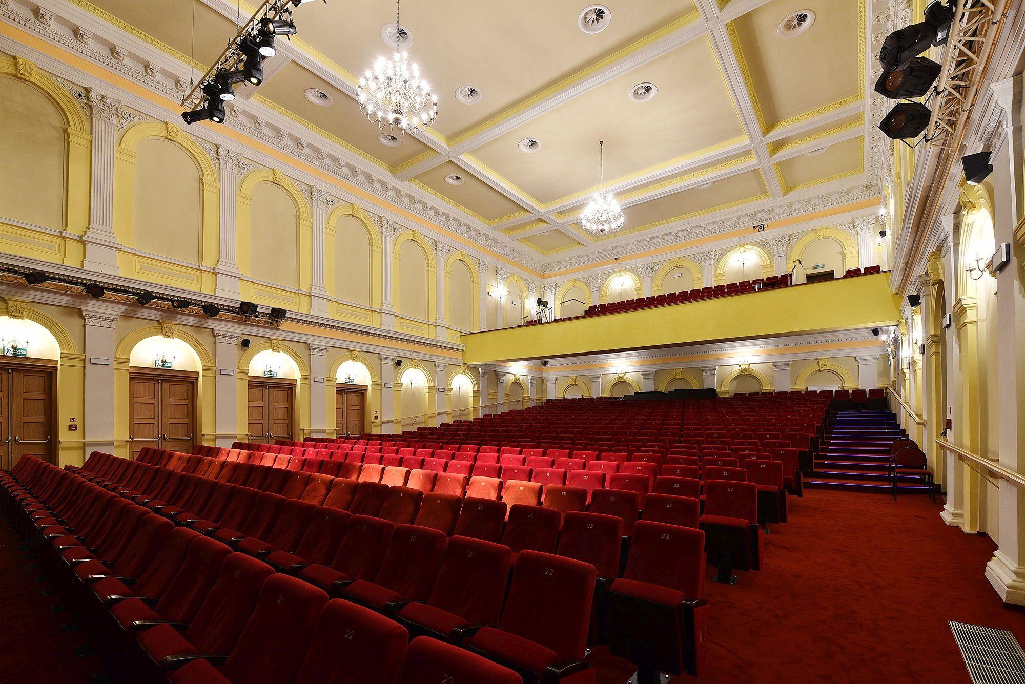 Bielskie Centrum Kultury po remoncie