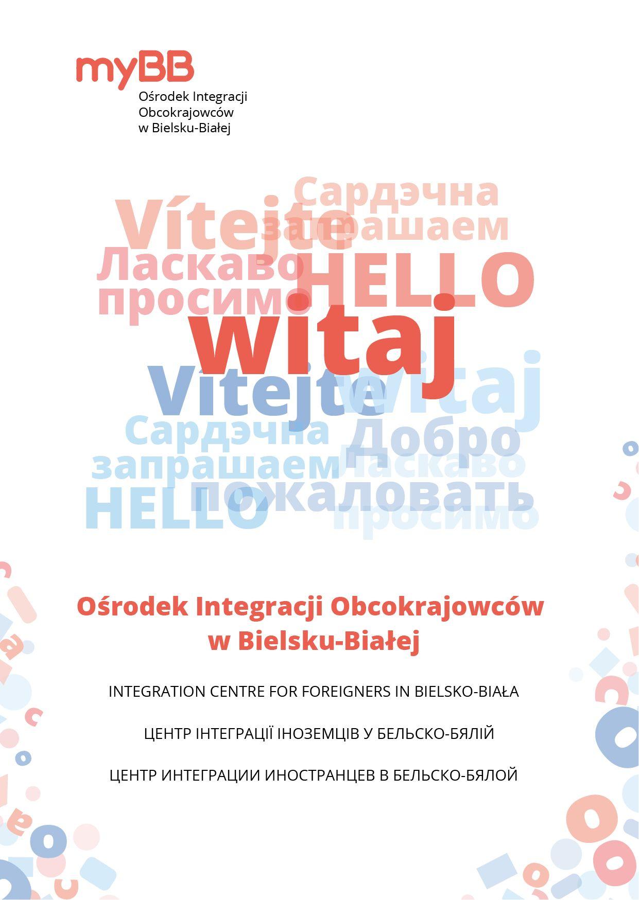 W Bielsku-Białej powstał ośrodek wsparcia dla obcokrajowców